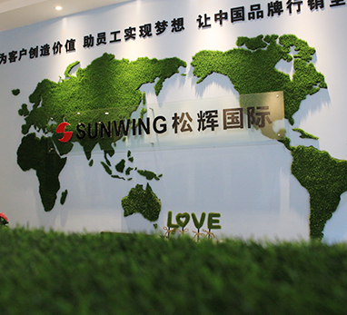 sunwing-artificial-plants-factory-supply-china