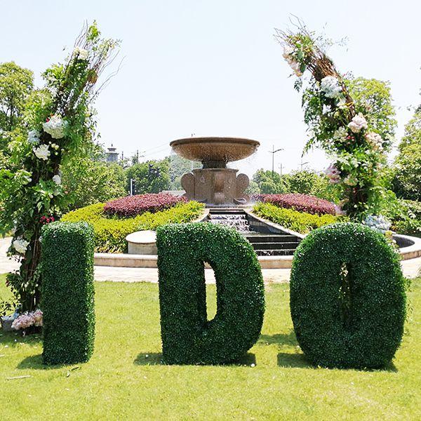 Topiary Letter I DO for the Wedding Scene