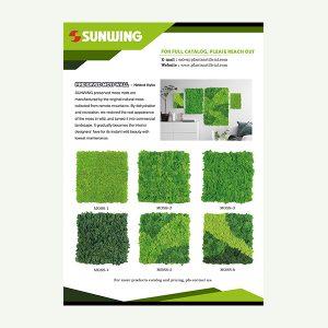 Moss Wall Catalog